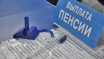 Законопроект об ИПК пока не поступал ни в Госдуму, ни в Минтруд