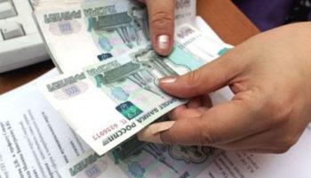 Защиту зарплат россиян планируют осуществлять при помощи страхования