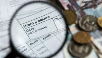 В России вводится запрет на передачу долгов по ЖКХ коллекторам