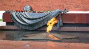 День начала войны почтят общероссийской Минутой молчания