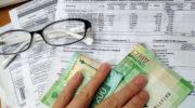 В России планируют ввести единую квитанцию по оплате ЖКУ