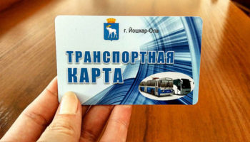 Пополнение транспортных карт наличными окажется под запретом