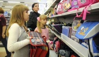 Закон о «первосентябрьском капитале» поможет в подготовке к школе