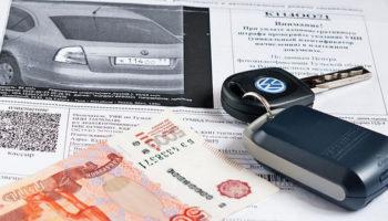 Автоштрафы предлагают не платить при отсутствии информации на сайте Госуслуги