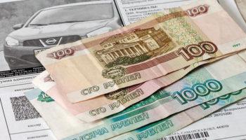 Россияне смогут обжаловать штрафы ГИБДД через сайт Госуслуги