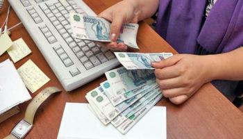 Долги по зарплате будут взыскивать по-новому