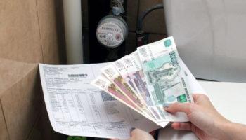 Плату за услуги ЖКХ хотят ограничить уровнем инфляции