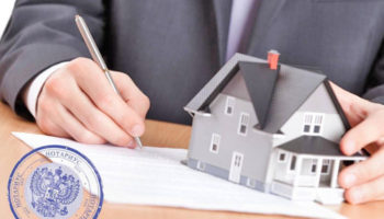 Россиянам дадут право удаленно оформлять сделки с недвижимостью