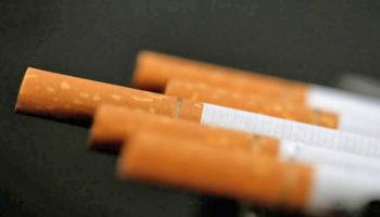 Для пачки сигарет могут установить единую для всех минимальную цену