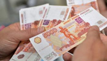 На 2020 год запланировано увеличение МРОТ почти на тысячу рублей