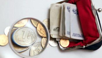 МРОТ в России хотят увеличить до 12130 рублей