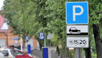 Платные парковки у социальных объектов хотят запретить