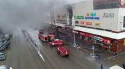 Сигнал о пожаре в ТРЦ хотят продублировать на пульт МЧС