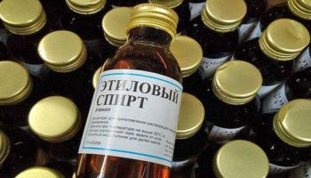 Медицинский спирт хотят перевести под контроль государства