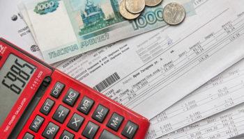 Утвержден показатель индексации тарифов по «коммуналке»