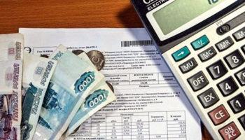 Платежи за «коммуналку» через банк намерены освободить от комиссий