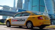 Компании-агрегаторы хотят заставить отвечать за действия таксистов