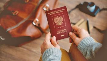 Главным документом россиян предлагают сделать пластиковое удостоверение личности