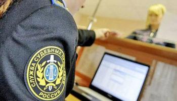 В России планируется создать частную службу судебных приставов