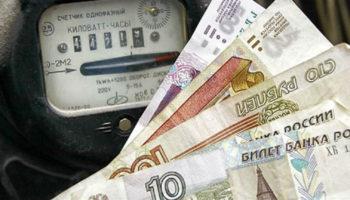 Банковская комиссия по оплате «коммуналки» может быть отменена
