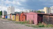 Россияне смогут легализовать свою собственность в процессе «гаражной амнистии»