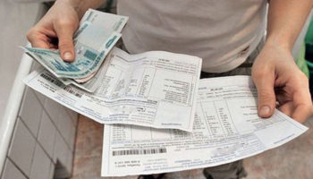 Платежи за услуги ЖКХ освободят от банковской комиссии