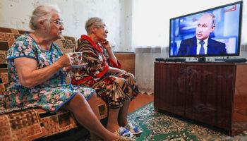 Путин поддержал конституционную норму об индексации пенсий, но без конкретики