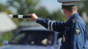 Рост дорожных штрафов в новом КоАП решили сделать не таким экстремальным