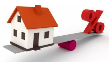 Правительство хочет снизить стоимость ипотеки, но пока не знает – как