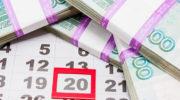 Статью за невыплату зарплаты предлагают убрать из Уголовного кодекса РФ