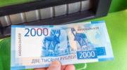 Рекомендации ЦБ по работе банкоматов не приведут к дефициту наличных