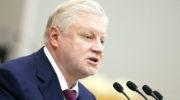 Обрушение курса рубля хотят компенсировать внеплановой индексацией зарплат и пенсий