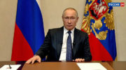 Антивирусный план Путина: нерабочая неделя, пособие на детей, льготы по налогам и кредитам