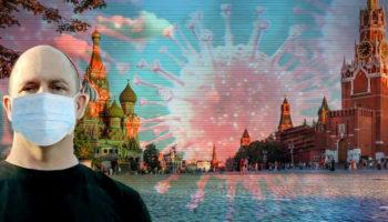 Всех жителей Москвы отправили на самоизоляцию