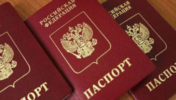 Как стать клиентом банка, если во время эпидемии истек срок действия паспорта