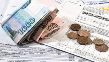 Россиянам фактически разрешили не платить за ЖКХ, отчего поставщики услуг в шоке