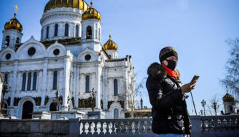 Какой штраф грозит в Москве и Подмосковье за нарушение режима самоизоляции