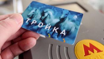 Будут ли в Москве введены пропуска для пешеходов