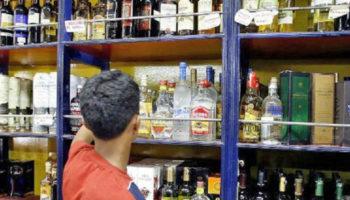 Для покупки алкогольных напитков придется подождать до 21 года