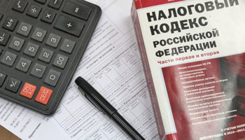 От каких налогов освобождаются МСП в пострадавших отраслях