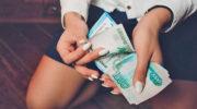 Будет ли в России деноминация рубля?