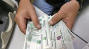 Индексацию зарплат чиновников хотят заморозить до 2023 года