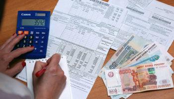 Как с 1 июля в РФ выросли коммунальные платежи