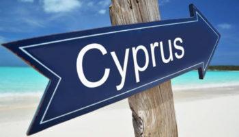 Откроет ли Кипр свои границы для некоторых россиян?