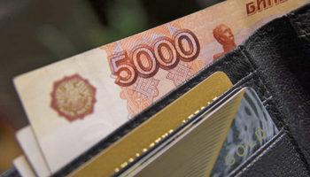 В России все же планируют ввести прогрессивную шкалу НДФЛ
