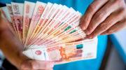 Федеральным чиновникам в 2021 году не будут индексировать зарплаты
