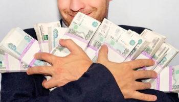 С нового года усилят контроль за деньгами россиян