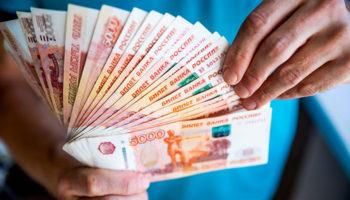 ЦБ хочет защитить инвесторов без опыта от «мутных» банковских схем