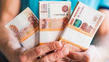 Старшим по многоквартирным домам хотят вернуть индексацию пенсий